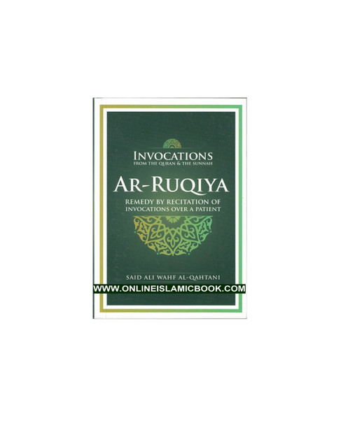 Invocations Ar-Ruqiya