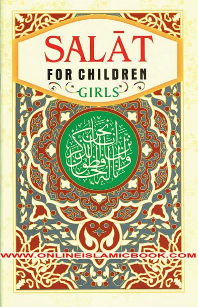 Salat For Children ( Girls)