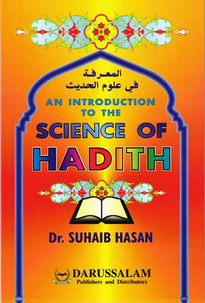 An Introduction to the Science of Hadith,9960740617,