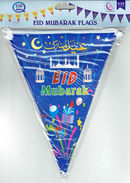 Eid Mubarak Flags ( 106 Inch OR 8.83 Feet length) Blue Color