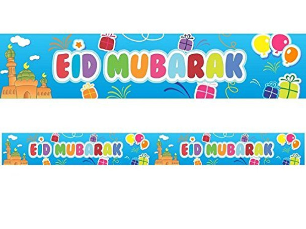 EID Mubarak Double Jumbo Banner - Blue