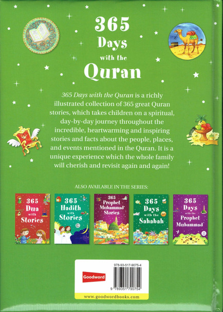 365 Days with the Quran (Hardcover),9789351790754,