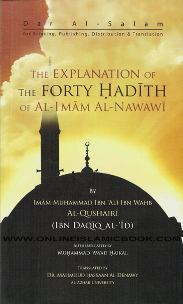 The Explanation of the Forty Hadith of Al-imam Al-nawawi