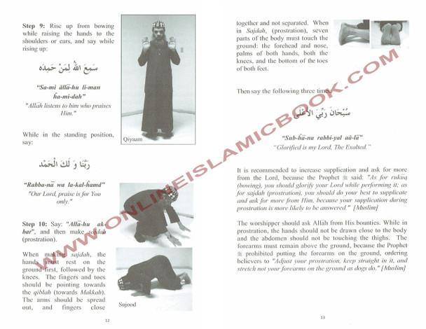 Make Wudu & Salah Like the Prophet