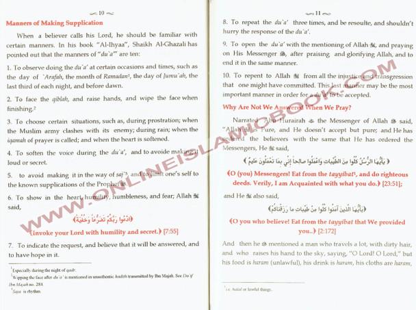 Ad-Du'a al-Mustajab The Accepted Supplications