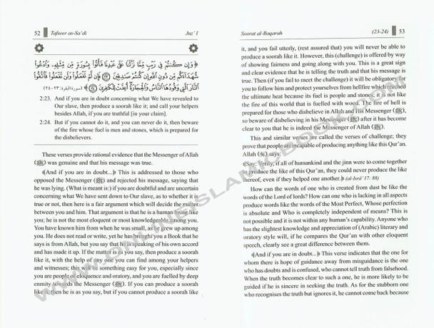 Tafseer As-Sadi 10 Volumes