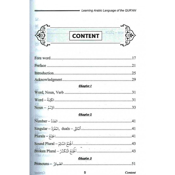 Learning Arabic Language of the Quran