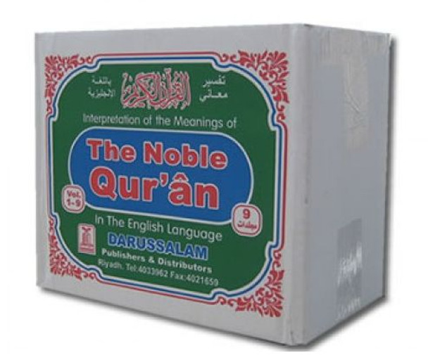 Noble Quran Arb/Eng (9 Vol. Set with Full Tafsir)