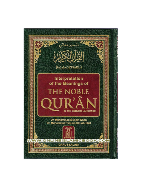Noble Quran small Size (English and Arabic) Size 6.8 x 5.0 x 2.0 inch