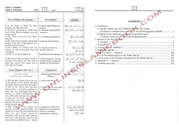 Noble Quran, Transliteration in Roman Script with Arabic Text and English