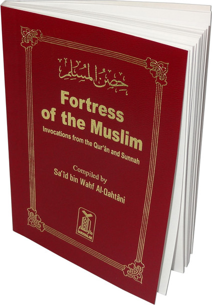 Fortress of the Muslim (Pocketsize SB Fine Paper)