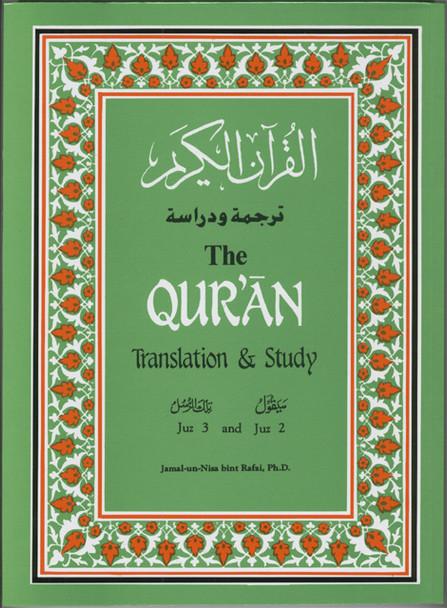 The Quran Translation and Study Juz 2 & 3