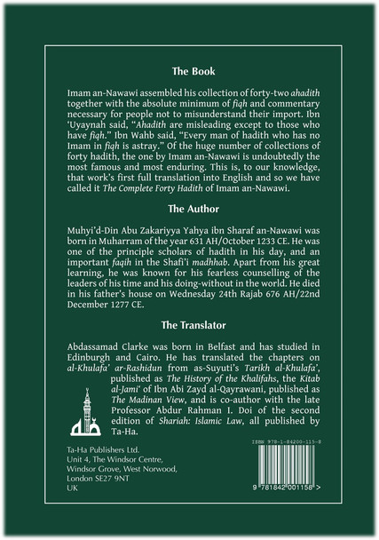 The Complete Forty Hadith By Imam an-Nawawi
