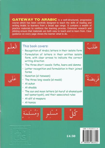 Gateway To Arabic Book 1