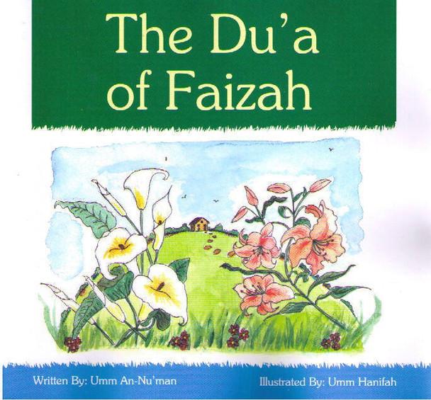 The Dua of Faizah