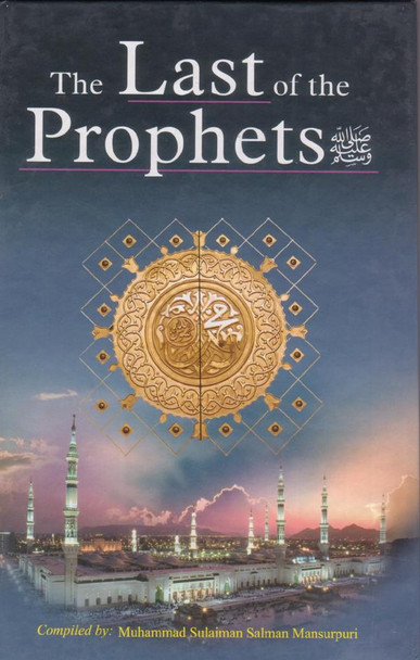 Last of the Prophets