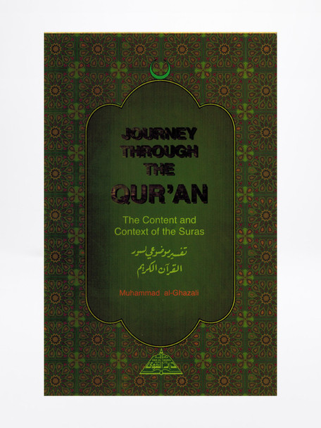 Journey Through the Quran