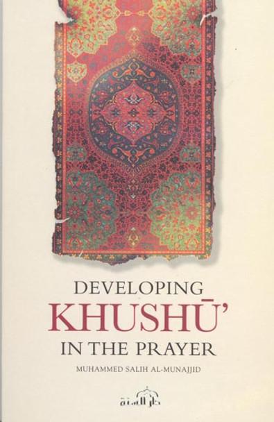 Developing Khushu