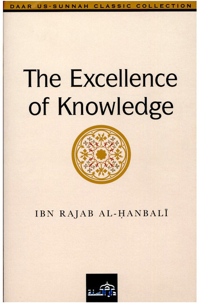 Excellence of Knowledge