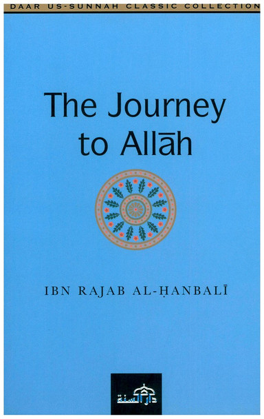 Journey to Allah