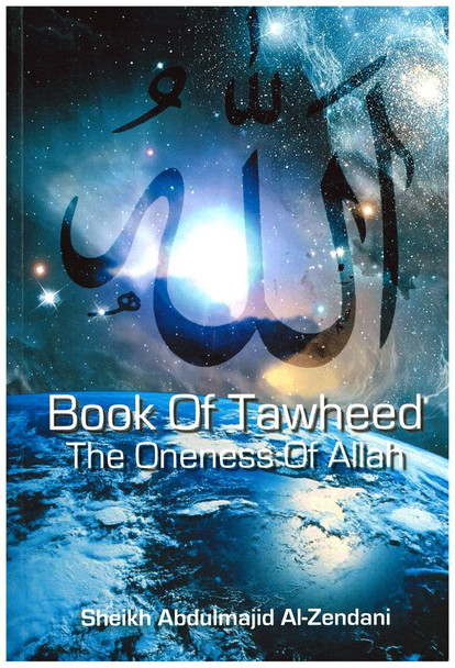 Book Of Tawheed The Oneness Of Allah