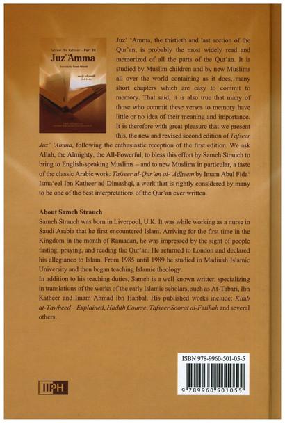 Juz Amma Tafseer Ibn Katheer Part 30
