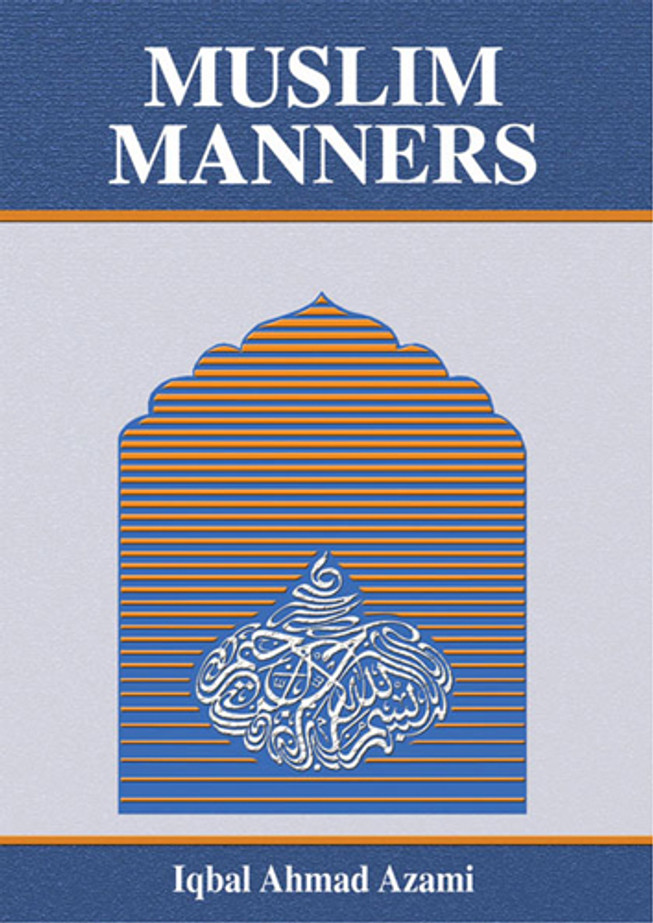 Muslim Manners