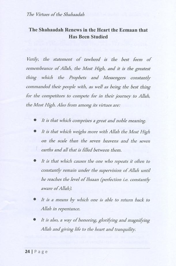 Virtues Of The Shahadah