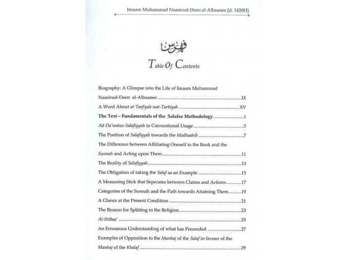 Fundamentals of the Salafee Methodology