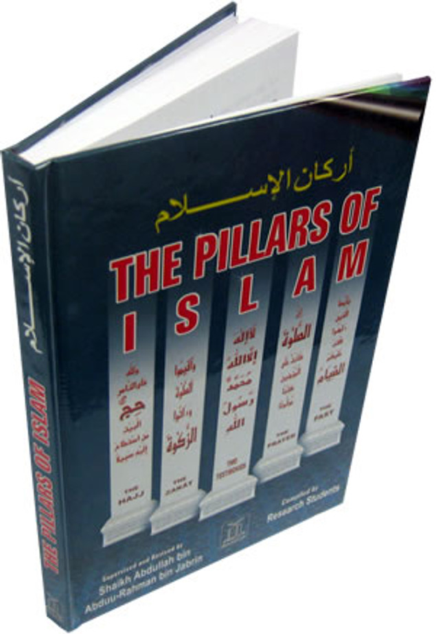 Pillars of Islam By Research Students & Darussalam