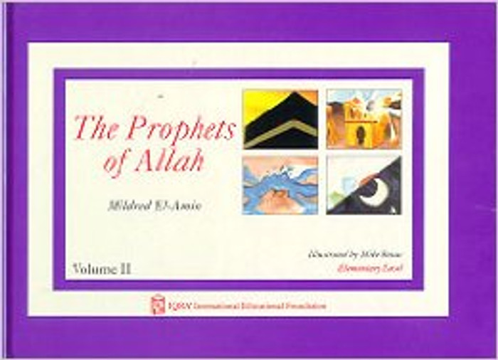 The Prophets of Allah Complete 5 Volume Set