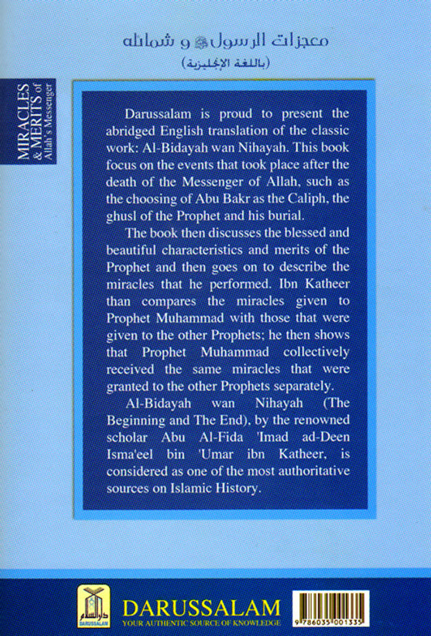 Miracles & Merits of Allah's Messenger (S)  From: Al-Bidayah wan Nihayah By Hafiz Ibn Katheer