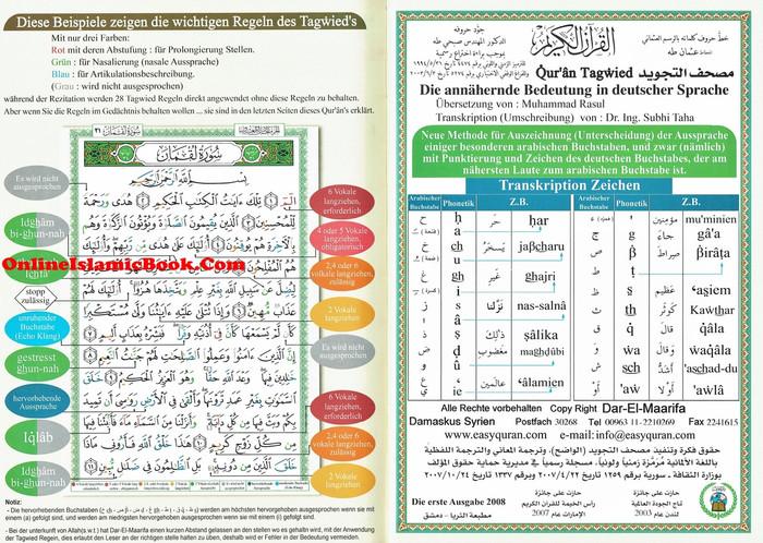 Tajweed Quran in German Translation and Transliteration ( Arabic To German Translation and Transliteration)