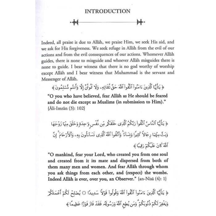 Be A Serious Salafi