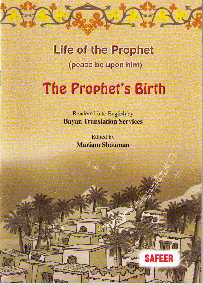 Life of the prophet (S) Set of 12 Seerah Books in Colour