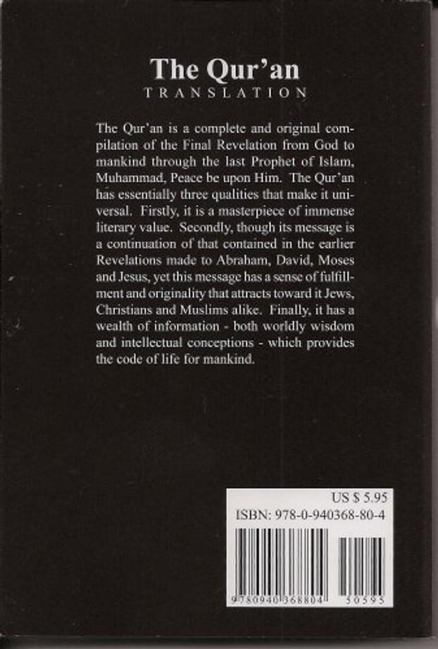 The Quran By Abdullah Yusuf Ali