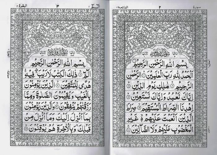 Panj Parah Set Quran in 6 Volumes Set (Urdu/Persian/South African) Script