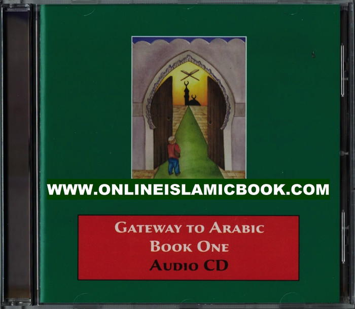 Gateway to Arabic Book 1 Audio CD