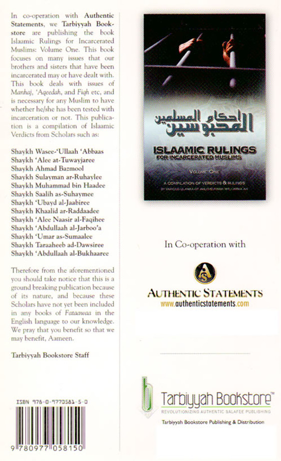 Islamic Rulings for Incarcerated Muslims (Vol. 1)