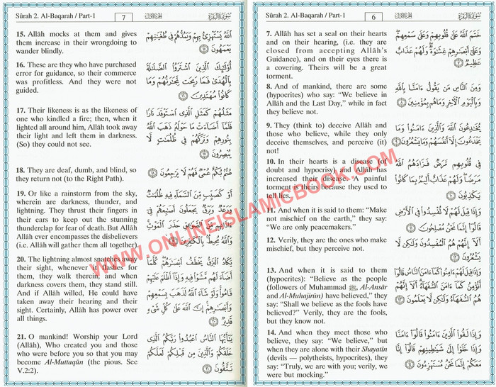 The Noble Quran Large Size , Noble Quran with English translation , darussalam