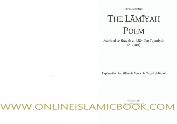 Explanation Of Al-Qasidah Al-Lamiyah By Shaykh Ahmad al-Najmi