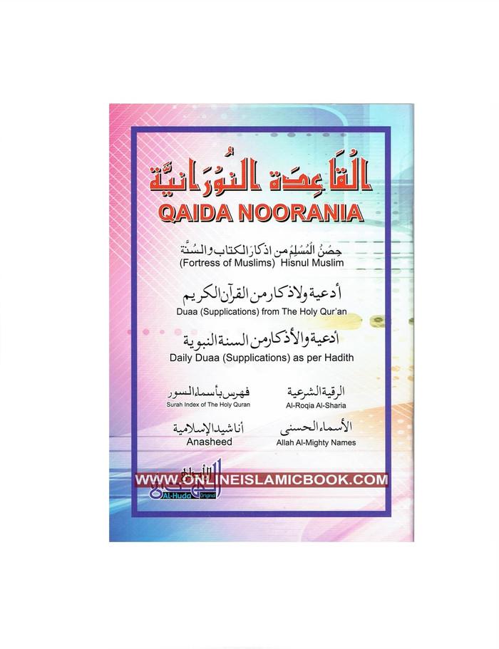 The Pen Quran, (Persian Script)