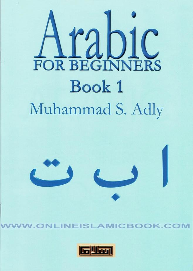 Arabic for Beginners Book 1