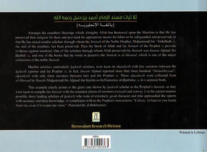 Thulaathiyyaat from Musnad Imam Ahamd bin Hanbal By Nasiruddin Al-Khattab