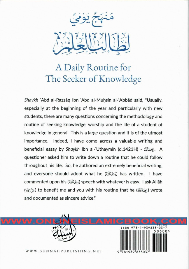 A Daily Routine for the Seeker of Knowledge