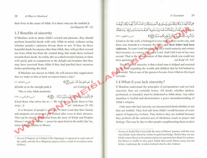 44 Ways to Manhood: Breaking old habits and building new personalities based on Quran and Sunnah
