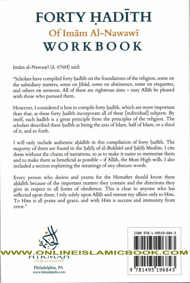 Forty Hadith Of Imam Al-Nawawi (Workbook)
