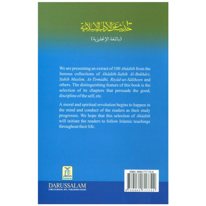 100 Ahadith About Islamic Manners,9789960717722,9960717722,hadith about islamic manners,