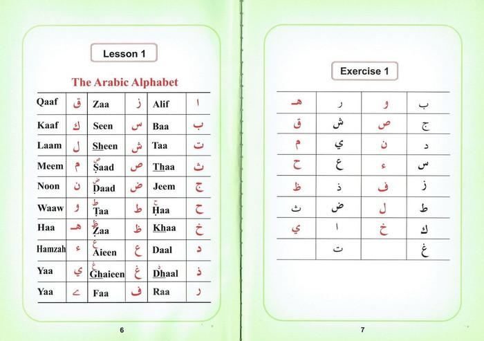 Help Yourself in Reading The Quran By Qari Abdussalam