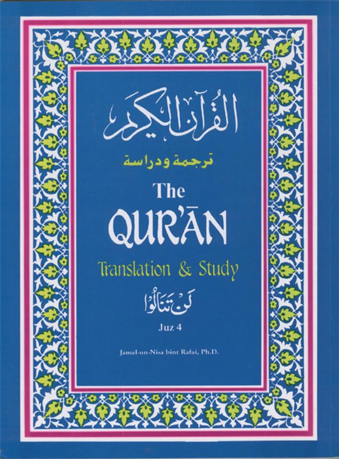 The Quran Translation and Study Juz 4